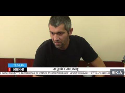 ТРК ВіККА: На протест щодо нової підозри черкащанин порізав вени в коридорі суду