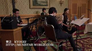 響芸 http://musistar-world.com Jazz演奏ディズニー曲 Let It Go→美女...