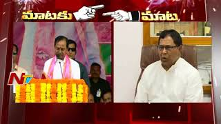 CM KCR COMMENTS On Revanth Reddy