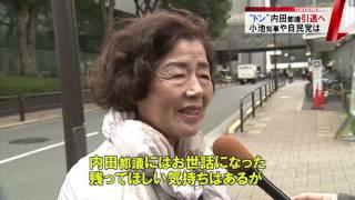 """""""ドン""""内田都議が引退へ 小池知事や自民党は…"""