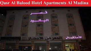 Qasr Al Balood Hotel Apartments Al Madina