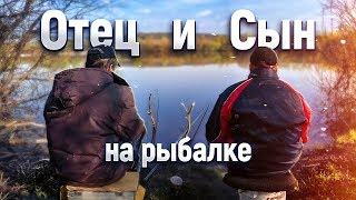 ZLOY и ОТЕЦ поехали на РЫБАЛКУ