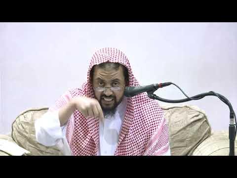 الفية العقيدة الدرس السادس 2 الشيخ وليد السعيدان