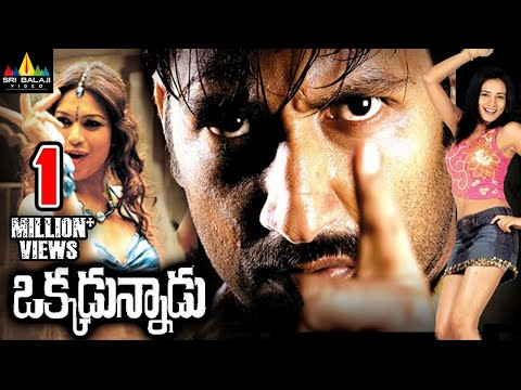 Okkadunnadu | Telugu Latest Full Movies | Gopichand, Neha Jhulka | Sri Balaji Video