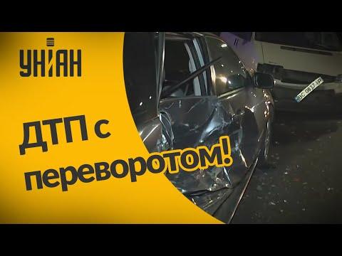 УНІАН: ДТП в Киеве: Мазда подставилась под бусик