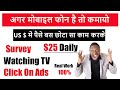 Gambar cover Work from home | Part time job | zoombucks.com | paypal | freelance | पार्ट टाइम जॉब |