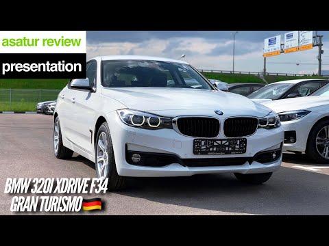 🇩🇪 Презентация BMW 320i XDrive F34 Gran Turismo