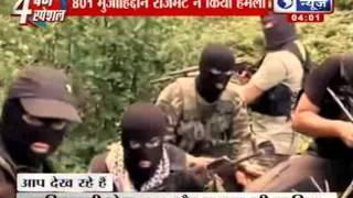 Pakistan Terror Attack: Mujahideen Regiment involved in Kashmir attack thumbnail