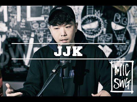 [BLAC·K x MICSWAGGER III] 17 JJK