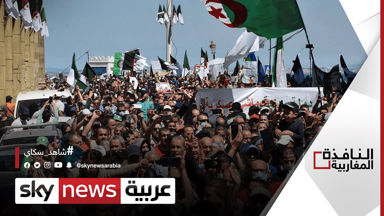 مشروع قانون بالسجن 20 سنة لمن يعرقل الانتخابات بالجزائر | #النافذة_المغاربية  - نشر قبل 2 ساعة