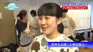 7月9日(土)~7月15日(金)の放送は、 【アンデルセンプロジェクト】 ...
