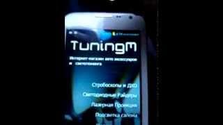 Супер новинка!! Wireless Фм пердатчик(трансмитер)(Тип автомобильный FM передатчик Диапазон частот 87,5 - 108 MMHz Звук Стереозвук ЖК-экран с синей подсветкой экра..., 2013-12-26T14:43:49.000Z)