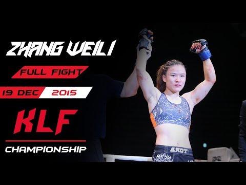 Kickboxing: Zhang Weili vs. Jean Francois FULL FIGHT-2015