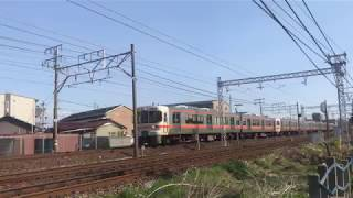 【鉄道動画】今伊勢~一宮にて 東海道本線313系(2+6)通過シーン