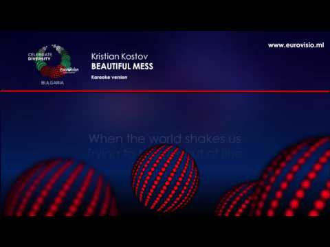 Kristian Kostov - Beautiful Mess (Karaoke) - Bulgaria 2017 Eurovision Song Contest