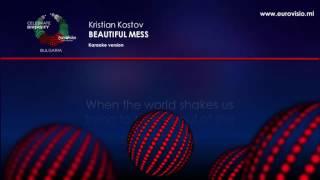 kristian kostov beautiful mess karaoke bulgaria 2017 eurovision song contest
