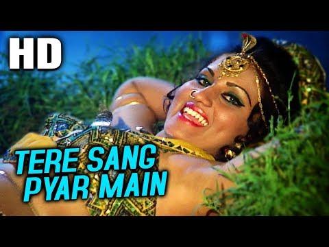 Tere Sang Pyar Main Nahin Todna | Lata Mangeshkar | Nagin 1976 Songs | Reena Roy, Sunil Dutt