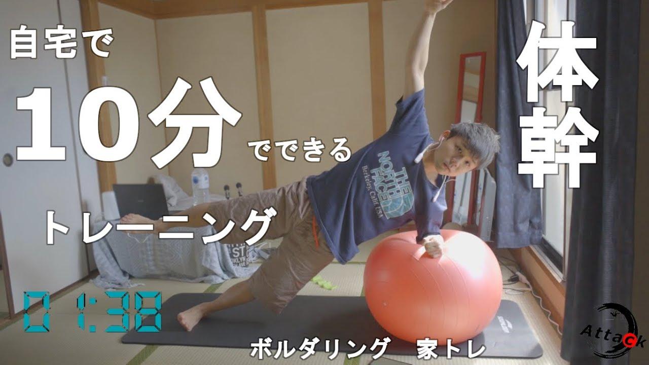ボルダリング 自宅 トレーニング