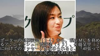 優香が2016年に俳優・青木崇高と結婚した決め手は? 優香が2016...