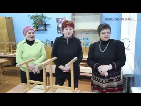 Ликвидация школы интерната в Борщевке