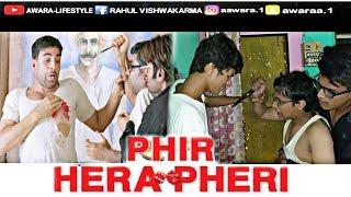 PHIR HERA PHERI MOVIE SPOOF   Paresh Rawal & Akshay Kumar Comedy   Awara-Lifestyle