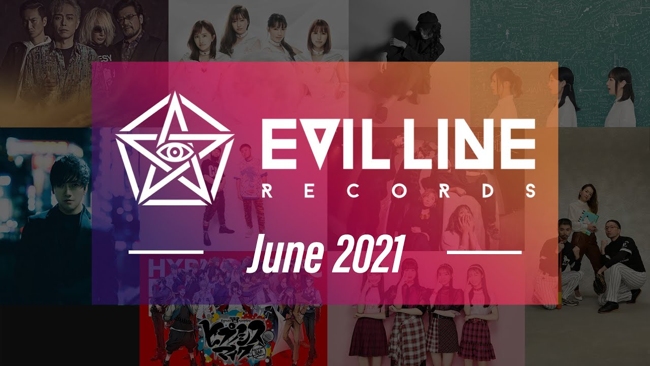 【JUNE 2021】RELEASE COLLECTION MOVIE from EVIL LINE RECORDS