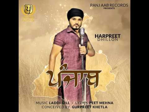 Punjab  song lyrics