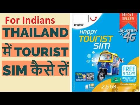 How to get 4G Tourist  Sim in Thailand    Thailand tour