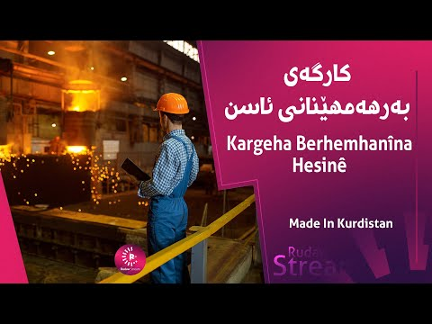 Made in Kurdistan 102 - Mass Steel