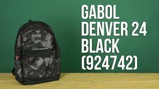 Розпакування Gabol Denver 24 Black 924742