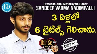 Professsional Motorcycle Racer Sandeep Varma Nadimpalli Full Interview || Dil Se With Anjali #162