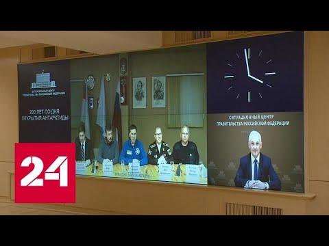В Москве обсудили стратегию развития российского спорта до 2030 года - Россия 24