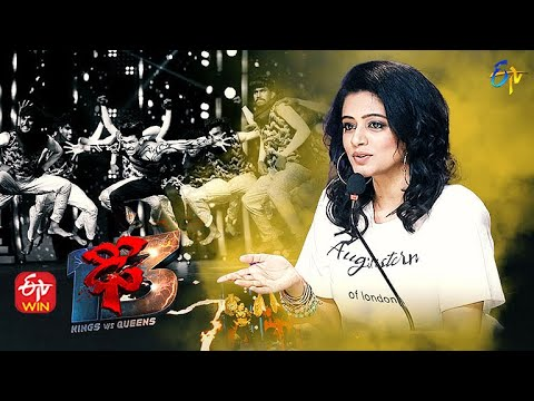 Download Dhee 13 | Kings vs Queens | Sudheer,Rashmi,Pradeep,Aadi | 29th September 2021 | Full Episode | ETV