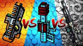 Pixel Gun 3D - Impulse Rifle VS Crystal Laser Cannon VS Impulse Sniper Rifle