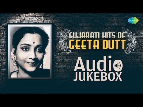 Best of Geeta Dutt   Gujarati Hits   Popular Old Songs   Audio Jukebox