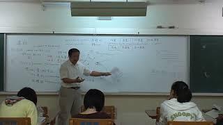 【導航系統】卓大靖教授_第一堂 2