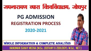 JNVU PG ADMISSION 2020 | PG ADMISSION REGISTRATION 2020-21| SUMISSION ONLINE APPLICATION FORM NOW