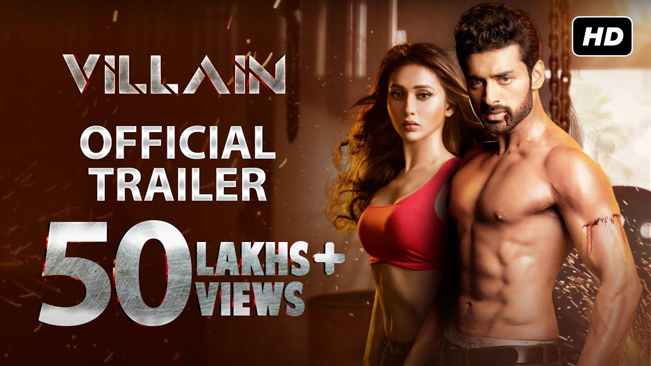 Villain (2018) Bengali HD Movie