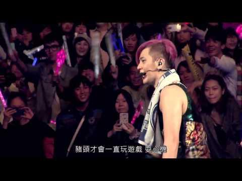 Show luo 羅志祥 Singapore concert 2013 -  lian ai da ren xin fu luo