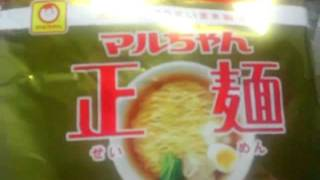 美味しかったです! 麺はインスタントとは違って生麺の食感。スープは懲...