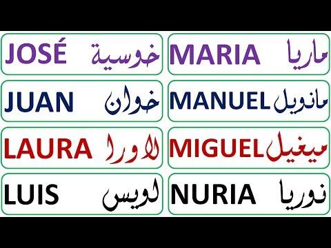 Nombres escritos en arabe para tatuajes: J - N