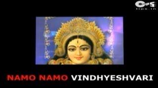 Shree Vindheshvari Chalisa by Narendra Chanchal - With Lyrics - Mata Mantra - Sing Along