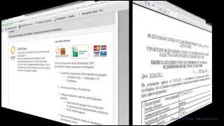 видео Как узнать, кому принадлежит земельный участок по адресу или кадастровому номеру