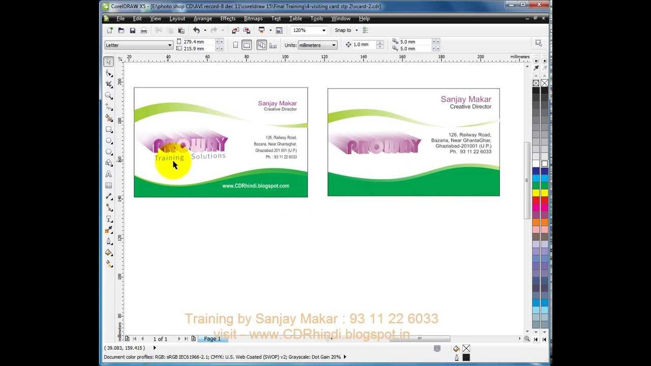 Learn CorelDraw -Tutorial in HINDI -3-prt-2- visiting card design ...