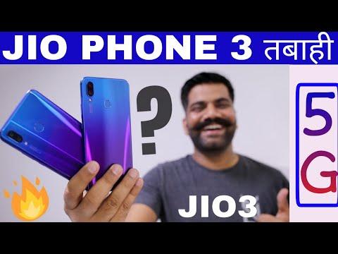 jio-phone-3-unboxing-technical-guruji-||-book-buy-jio-phone-3-|jio-phone-3-kaise-book-kre-launch🔥🔥