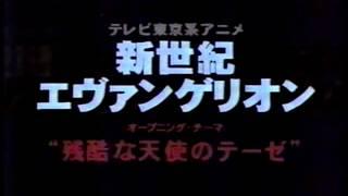 高橋洋子 「BEST PIECES YOKO」 エヴァンゲリオン.