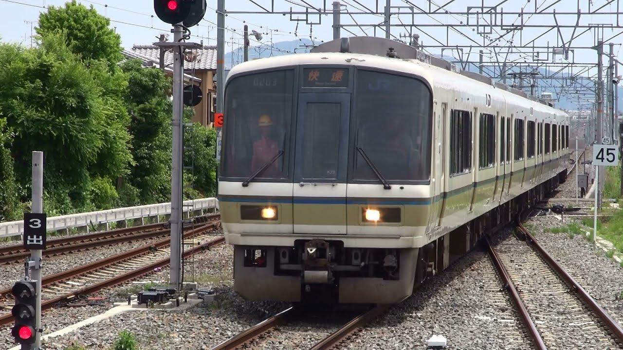 JR西 嵯峨野線221系K23編成 @嵯峨嵐山 2012/5/13 - YouTube