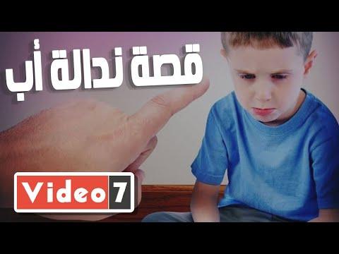 سابوه في القطار-.. قصة ندالة أب مع ابنه من ذوى الاحتياجات الخاصة-  - 22:58-2020 / 7 / 9