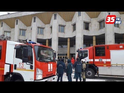Пожар произошёл прямо во время торжества во Дворце Металлургов в Череповце