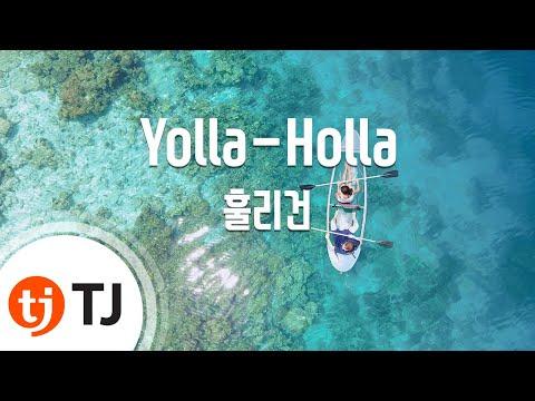 [TJ노래방] Yolla-Holla - 훌리건(Hooligan) / TJ Karaoke